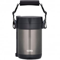 Food thermos, 3 parts, THJBG-1800